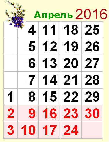 9 мая праздники сегодня