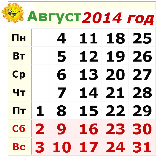 Гороскоп на сентябрь 2017 ДЕВА