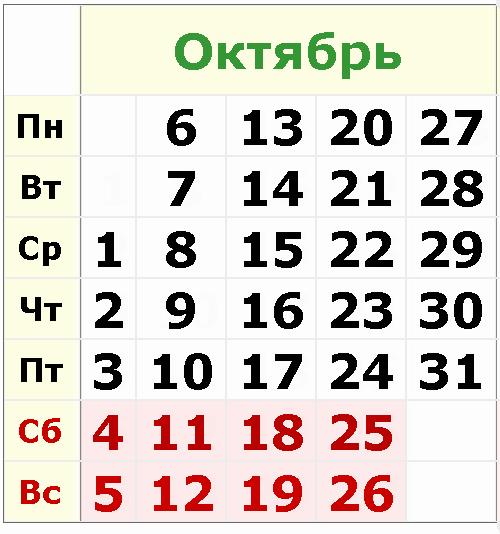 Гороскоп для Весов на июнь 2017 года