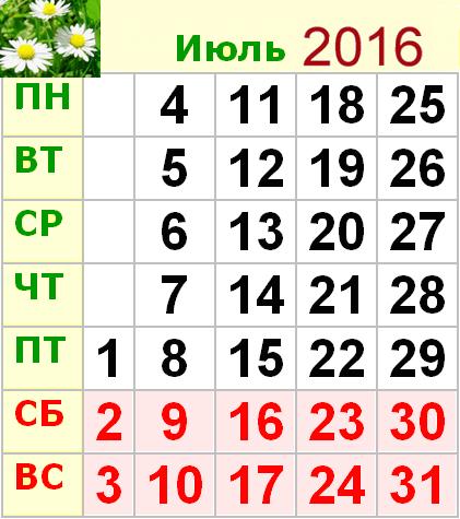 Кто утвердил праздник день россии