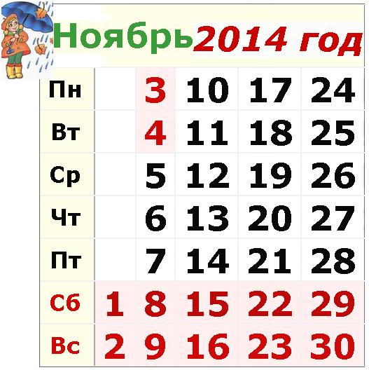 Ведущие на праздник оренбург