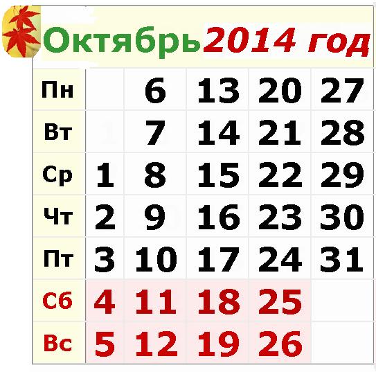 Круизы из москвы на 2017 год расписание и цены на выходные