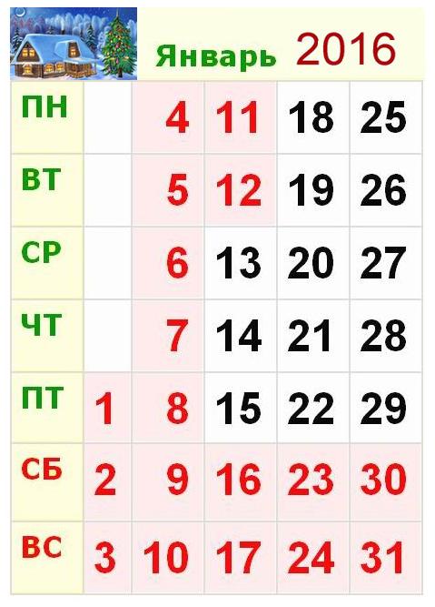 Бланк 3 НДФЛ 2013 скачать